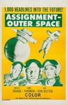 Space Men - Movie Poster (xs thumbnail)