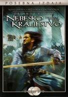 Kingdom of Heaven - Slovenian Movie Cover (xs thumbnail)