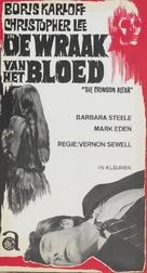 Curse of the Crimson Altar - Dutch Movie Poster (xs thumbnail)
