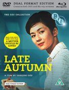 Akibiyori - British Movie Cover (xs thumbnail)