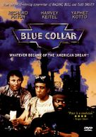 Blue Collar - DVD cover (xs thumbnail)