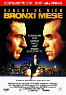A Bronx Tale - Hungarian DVD movie cover (xs thumbnail)