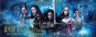 Hua pi 2 - Malaysian Movie Poster (xs thumbnail)