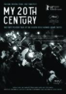 Az én XX. századom - Movie Poster (xs thumbnail)