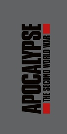 Apocalypse - La 2e guerre mondiale - Logo (xs thumbnail)