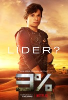 """3%"" - Brazilian Movie Poster (xs thumbnail)"