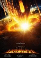 Armageddon - German Movie Cover (xs thumbnail)