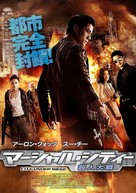 City Under Siege - Japanese DVD cover (xs thumbnail)
