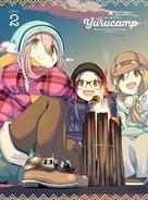 """Yuru Camp"" - Japanese Blu-Ray movie cover (xs thumbnail)"
