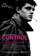 Control - Japanese Movie Poster (xs thumbnail)