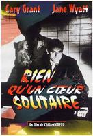 None But the Lonely Heart - French poster (xs thumbnail)