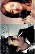 Sarang-ttawin piryo-eopseo - South Korean poster (xs thumbnail)