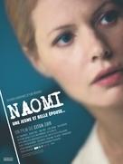 Hitpartzut X - French Movie Poster (xs thumbnail)