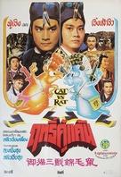 Yu mao san xi jin mao shu - Thai Movie Poster (xs thumbnail)