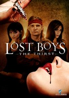 Lost Boys: The Thirst - DVD cover (xs thumbnail)