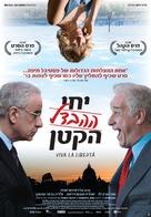 Viva la libertá - Israeli Movie Poster (xs thumbnail)