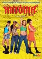 Antônia - O Filme - Brazilian Movie Cover (xs thumbnail)