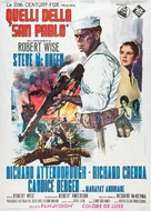 The Sand Pebbles - Italian Movie Poster (xs thumbnail)