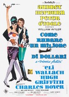 How to Steal a Million - Italian Theatrical poster (xs thumbnail)