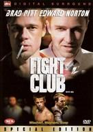 Fight Club - South Korean DVD movie cover (xs thumbnail)