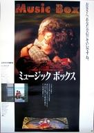 Music Box - Japanese Movie Poster (xs thumbnail)