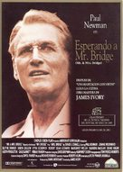 Mr. & Mrs. Bridge - Spanish Movie Poster (xs thumbnail)