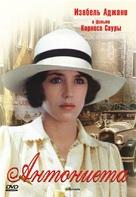 Antonieta - Russian DVD cover (xs thumbnail)