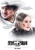 Wind River - South Korean Movie Poster (xs thumbnail)