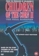 Children of the Corn II: The Final Sacrifice - British DVD cover (xs thumbnail)