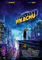 Pokémon: Detective Pikachu - Swedish Movie Poster (xs thumbnail)