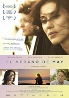 May in the Summer - Spanish Movie Poster (xs thumbnail)