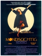 Moonstruck - German Movie Poster (xs thumbnail)