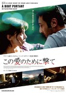À bout portant - Japanese Movie Poster (xs thumbnail)