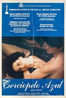 Blue Velvet - Argentinian Movie Poster (xs thumbnail)