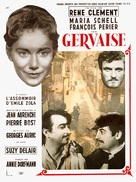 Gervaise - French Movie Poster (xs thumbnail)
