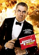 Johnny English Reborn - Movie Poster (xs thumbnail)