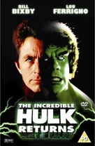 The Incredible Hulk Returns - British Movie Cover (xs thumbnail)