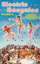 Breakin' 2: Electric Boogaloo - German VHS cover (xs thumbnail)