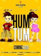 Hum Tum - Indian Movie Poster (xs thumbnail)