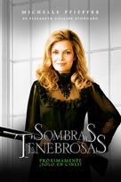 Dark Shadows - Argentinian Movie Poster (xs thumbnail)