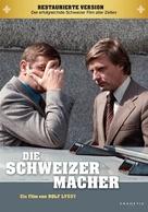 Die Schweizermacher - Swiss DVD cover (xs thumbnail)