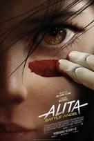 Alita: Battle Angel - Swiss Movie Poster (xs thumbnail)