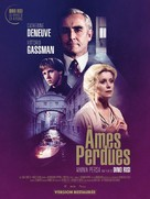 Anima persa - French Re-release movie poster (xs thumbnail)