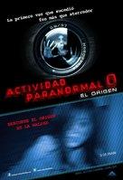 Paranômaru akutibiti: Dai-2-shô - Tokyo Night - Mexican Movie Poster (xs thumbnail)