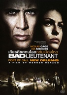 The Bad Lieutenant: Port of Call - New Orleans - Thai Movie Cover (xs thumbnail)