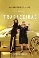 The Hustle - Brazilian Movie Poster (xs thumbnail)