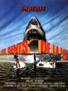 Jaws 3D - French Movie Poster (xs thumbnail)