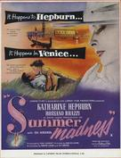 Summertime - British Movie Poster (xs thumbnail)