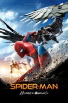 Spider-Man - Homecoming - French Movie Cover (xs thumbnail)