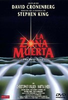 The Dead Zone - Spanish DVD cover (xs thumbnail)
